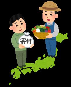 川崎市ふるさと納税